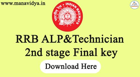 RRB ALP&Technician 2nd stage Final key
