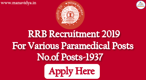 RRB Recruitment 2019-For 1937 Various Paramedical Posts @rrbsecunderabad.nic.in
