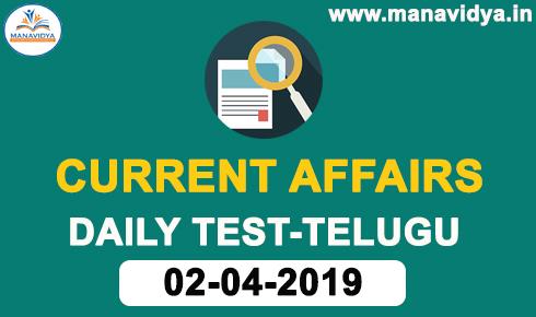 current affairs in telugu