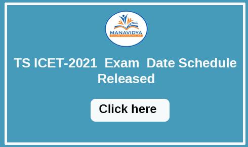 icet exam date 202