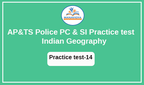 Practice test -15