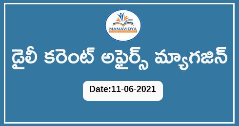 current affairs pdf 2021,