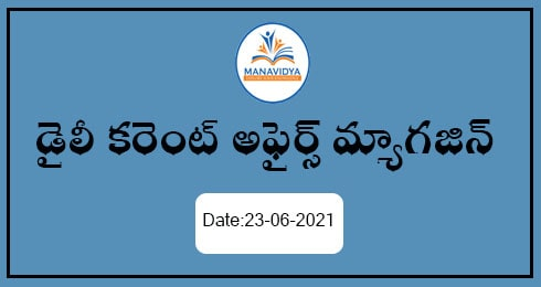current affairs pdf 20201
