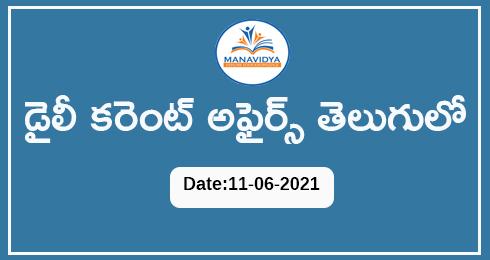 current affairs pdf 2021