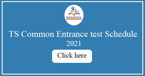 schedule of telangana common entrance test 2021