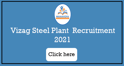 vizag steel plant jobs 2021 notification,