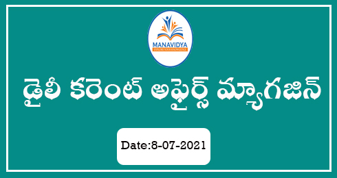 current affairs pdf 2020,