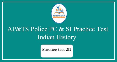 AP&TS Police PC & SI Practice Test